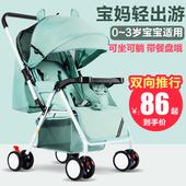婴儿推车双向可坐躺轻便携式折叠BB伞车新生小孩宝宝简易四轮童车