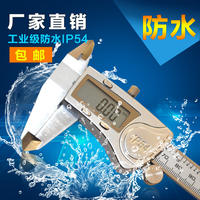 Genuine digital caliper digital display vernier caliper electronic caliper 150/200/300mm oil standard caliper home