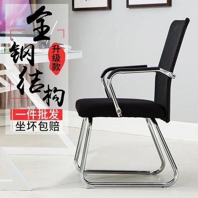 办公椅家用电脑椅职员简约会议椅子特价网布麻将椅学生宿舍四脚椅实体店