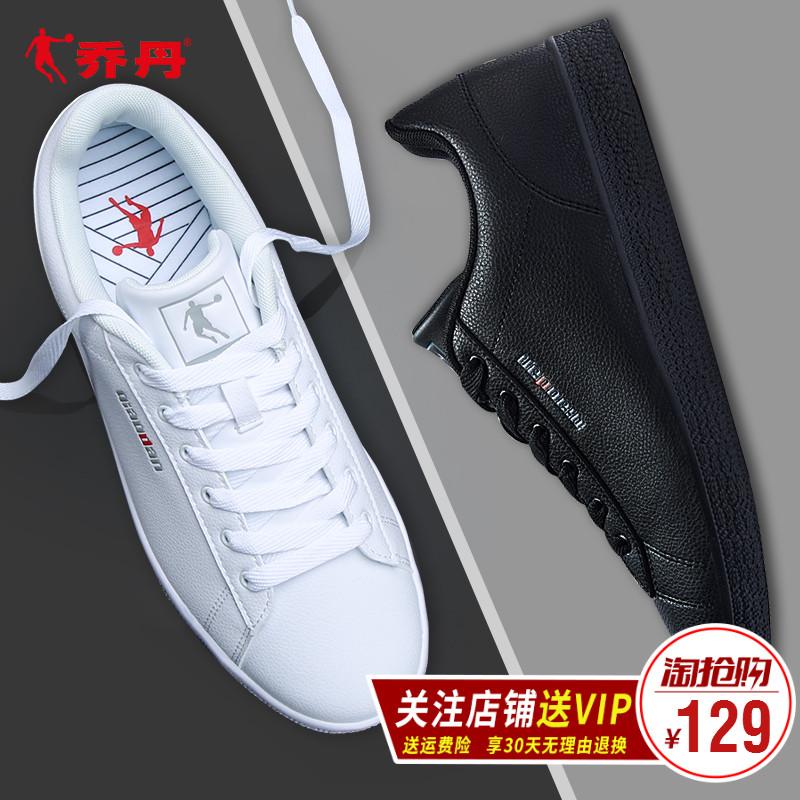 乔丹板鞋男鞋2019夏季休闲小白鞋子百搭韩版潮白色学生小黑运动鞋