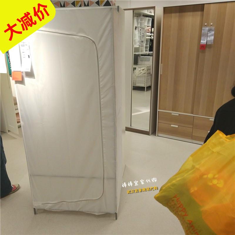 Шкафы для одежды Артикул 579756633973