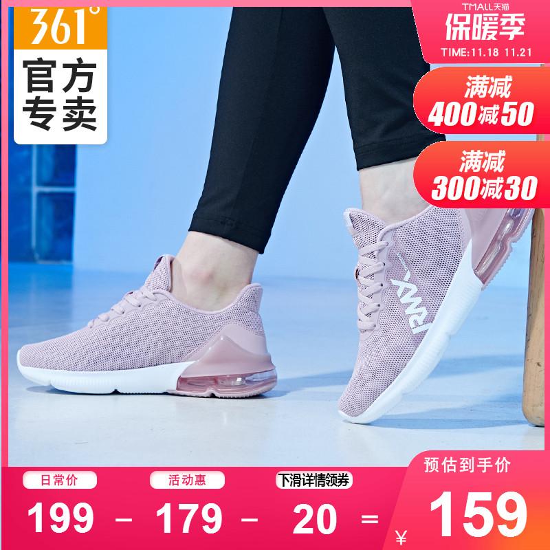 361女鞋运动鞋2019夏季新款网鞋夏季透气超轻软底休闲气垫跑步鞋