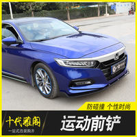 Ten generation Accord front shovel modified front lip surrounded by rear spoiler tail throat Honda 10 generation new Accord decoration dedicated
