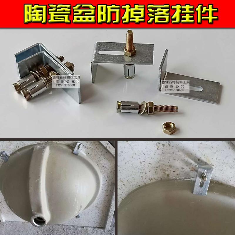 Крепежные изделия Артикул 596659409356
