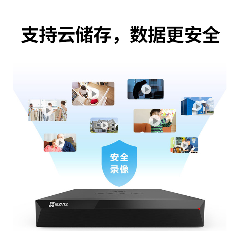 海康威视萤石X5C无线wifi硬盘录像机 4路8路网络高清家用监控主机