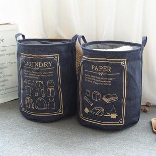 加厚牛仔布艺北欧脏衣篮家用可折叠脏衣服篓杂物玩具收纳桶收纳筐