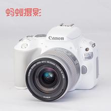 出租 Canon/佳能 EOS 200D 便携旅游单反相机 蚂蚁摄影相机租赁