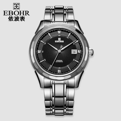 镶钻钨钢手表