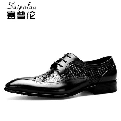 赛普伦低帮鞋男英伦正装尖头皮鞋鳄鱼纹商务修脚真皮新婚结婚皮鞋