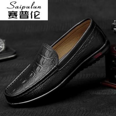 潮流鳄鱼纹男式皮鞋英伦商务正装低帮鞋子真皮打孔漏洞单鞋