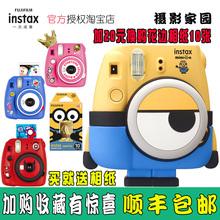 小黄人含拍立得相纸 LOMO 一次成像相机mini9 Fujifilm 富士mini8