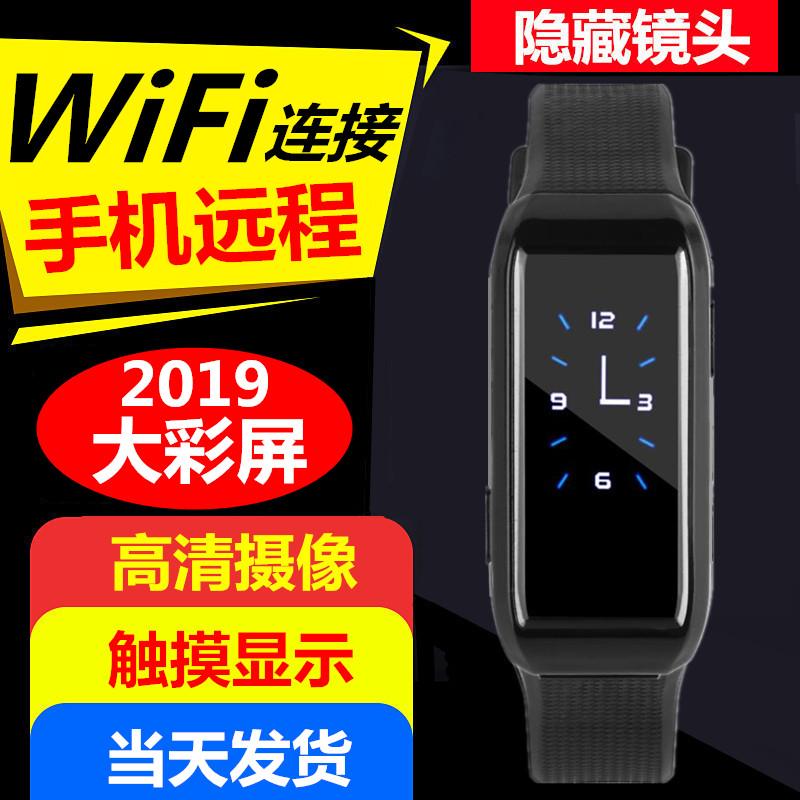Uniscom紫光电子T76升级款摄像头