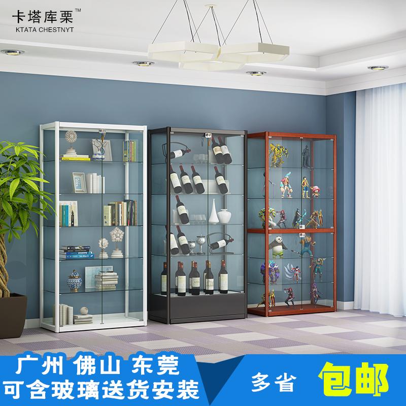 广州展示柜