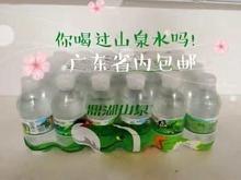 24支;广东省内送货上门团购优惠 支装 水饮用水350ml 鼎湖山泉瓶装