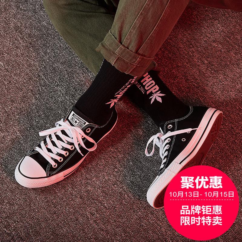 匡威帆布鞋all star正品低帮男鞋女鞋经典常青款休闲鞋板鞋101001