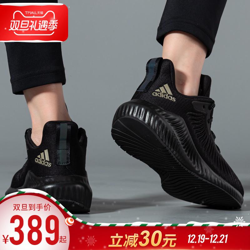 阿迪达斯女鞋2019秋冬新鞋正品阿尔法小椰子运动鞋跑步鞋女G28571