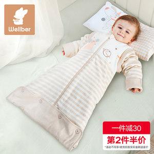 威尔贝鲁宝宝婴儿睡袋春秋薄款纯棉四季小孩新生儿童夏季防踢被子