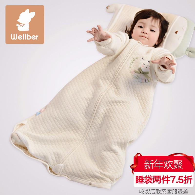 威尔贝鲁 婴儿睡袋纯棉春秋薄款彩棉宝宝睡袋新生儿童防踢被春夏
