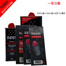 1300109绿眼眼镜蛇镀铬拉丝欧版贴章打火机ZIPPO原装正版