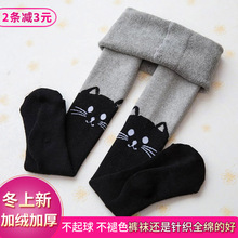 Children's pantyhose thickening autumn and winter plus velvet girls leggings cotton terry baby Siamese socks in the big children's socks