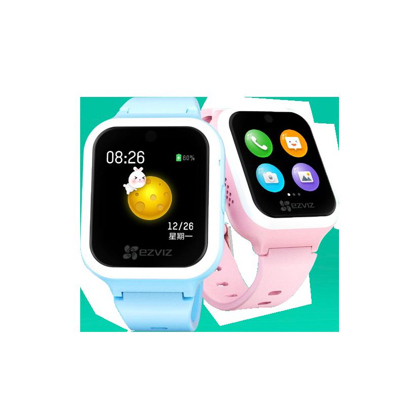 海康威视萤石儿童电话手表智能防水4g小学生男女孩定位多功能可视