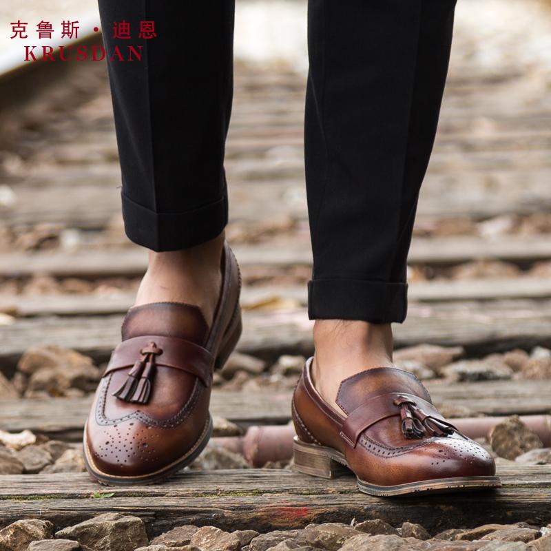 KRUSDAN2018春秋布洛克皮鞋男英伦商务休闲雕花流苏乐福鞋一脚蹬