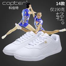 2014款 健美操民族健身操广场舞比赛训练鞋 科伯特正品