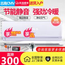 匹小型冷风免排水一体机1移动空调单冷家用LA20KY新科Shinco