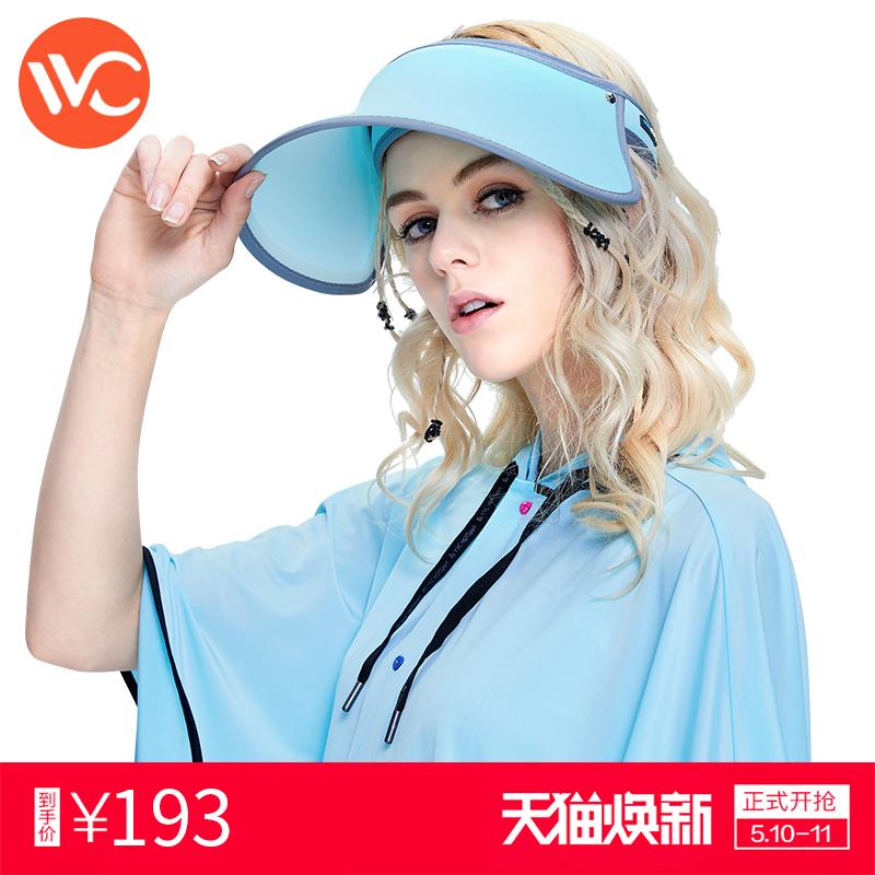 韩国太阳帽遮阳帽