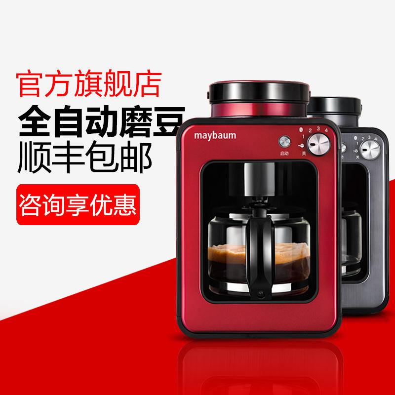 德国咖啡机咖啡豆