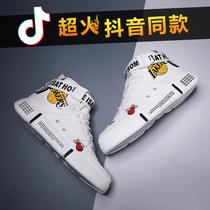 跑步鞋5岁女童宝宝鞋子网面321秋季新款儿童男童透气运动鞋网鞋