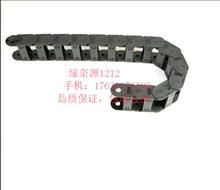 100 替米思米电缆保护链MHPUS306