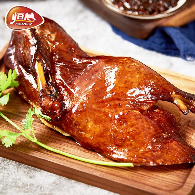 恒慧酱鸭500g 酱板鸭卤味熟食鸭肉类零食