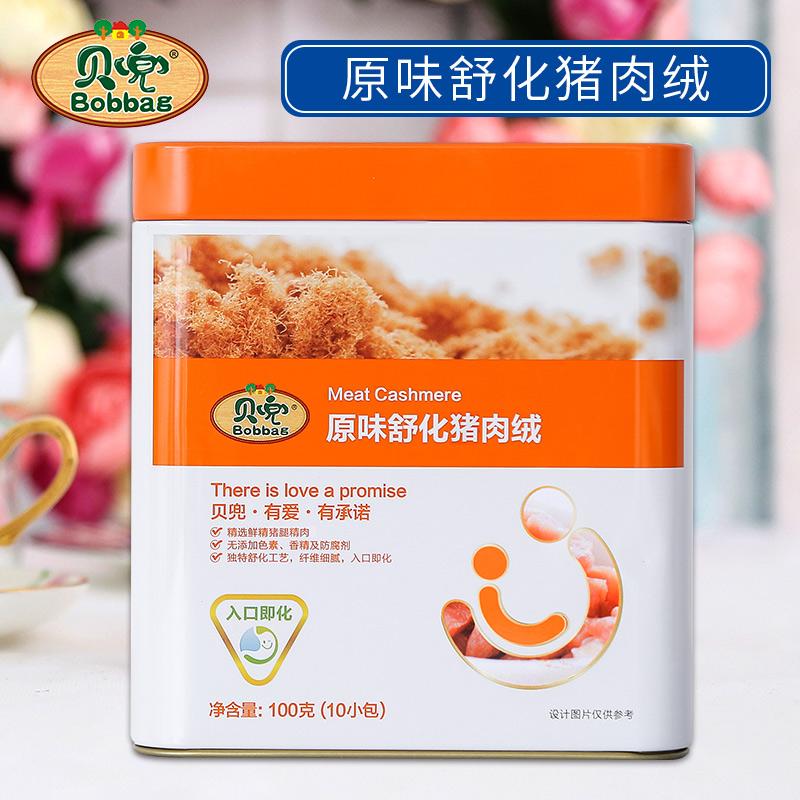 贝兜 儿童肉粉松肉酥肉绒 营养猪肉绒零食 【送婴儿宝宝辅食】