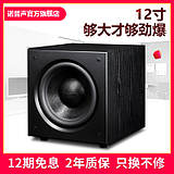 Nobsound/Noble Sound sw-120 Overweight active subwoofer speaker 12 inch home theater audio