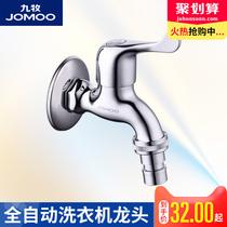 JOMOO neuf robinet machine à laver automatique berger ordinaire consacré ménage cuivre total 4 minutes 6 minutes plus long single froid