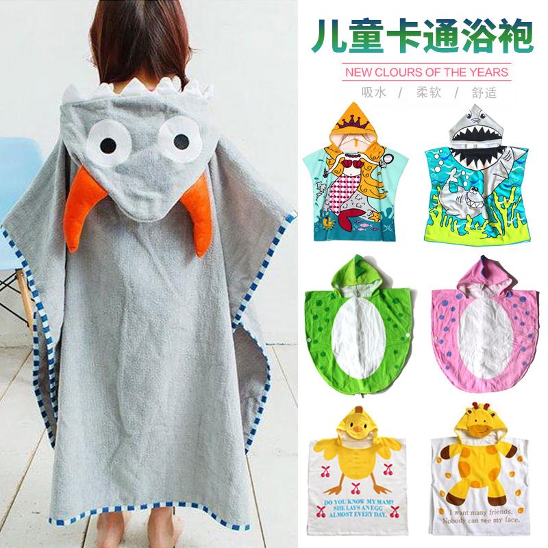 浴袍儿童纯棉卡通