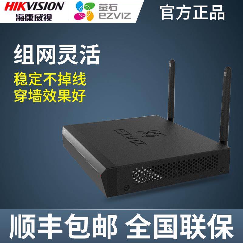 海康威视萤石X5C4 8路无线网络硬盘录像机 家用NVR数字监控主机