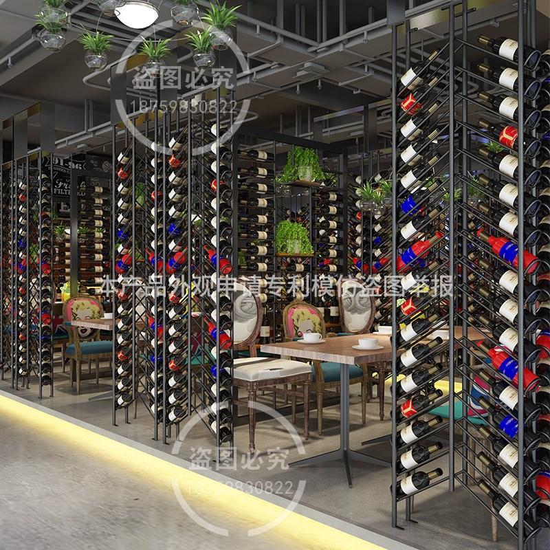 胡桃里铁艺酒架隔断工业风创意酒架音乐餐厅卡座隔断酒吧装饰屏风