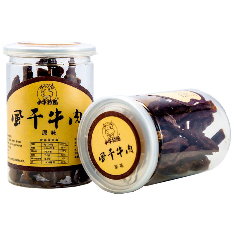 【买1罐送2罐】牛肉干 内蒙古超干手撕风干牛肉 小牛拉图零食特产