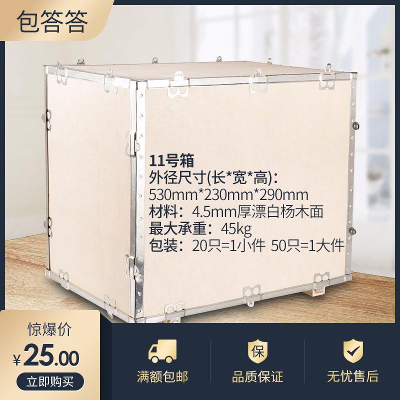Упаковка / Пленка / Пакеты Артикул 597155843904