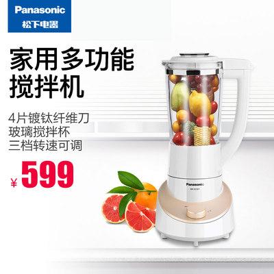 Panasonic/松下 MX-XC501料理機 全自動多功能家用攪拌機輔食機新品特惠
