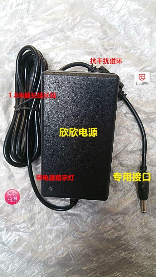 伟彦PH-101 PH-097平板电脑充电器线电源适配器12V2A