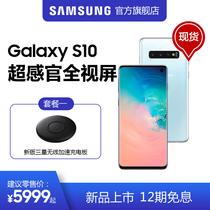 智能手机4G双卡双待运存6GB大视野全面屏G6200SMA6SGalaxy三星Samsung元好礼300预定最高享11双