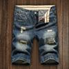 男牛仔短裤修身