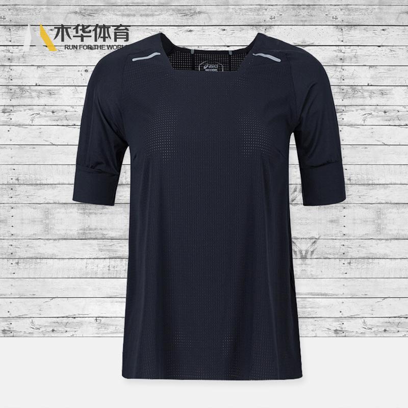 ASICS亚瑟士夏季新款 女式高端运动短袖 轻薄透气T恤154513-0904