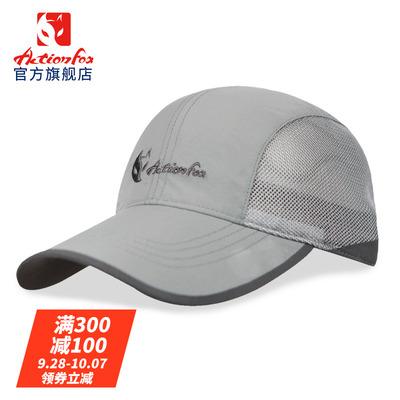 快乐狐狸帽子男夏天防晒户外透气太阳帽青年遮阳速干棒球帽男4834