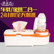 台湾多米氏婴儿湿巾加热器宝宝湿纸巾加热保温器可车载恒温暖奶器