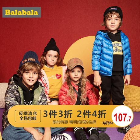 巴拉巴拉童装儿童轻薄羽绒服女童男童宝宝反季清仓冬装外套薄款潮商品大图