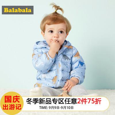 巴拉巴拉童装儿童羽绒服冬季轻薄短款宝宝衣服婴儿冬装外套女婴